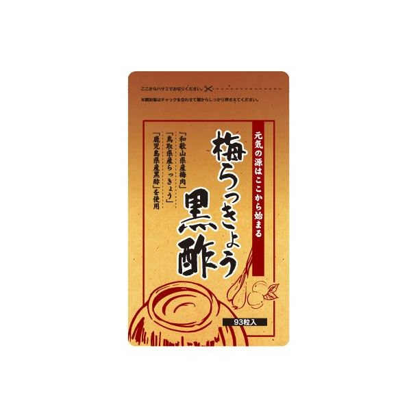 梅らっきょう黒酢 黒酢に梅エキス、フルクタンを配合(サプリメント 93粒/1袋)