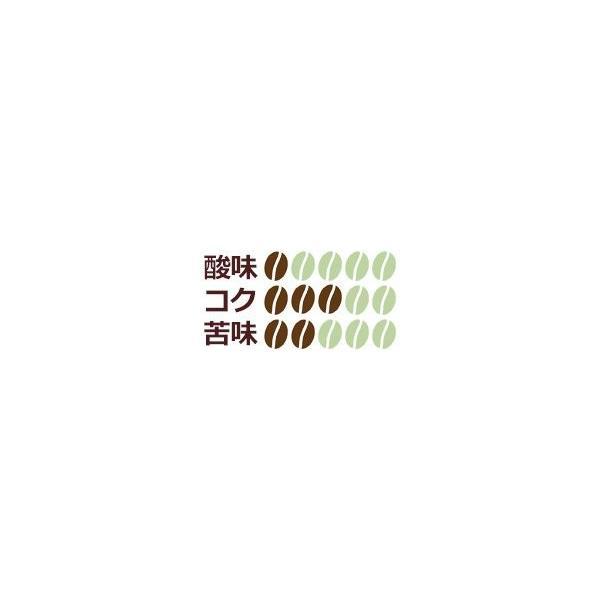ブルックス ヘーゼルナッツクリーム 10g×20袋 ドリップバッグコーヒー フレーバーコーヒー 珈琲 BROOK'S BROOKS|lifull|03
