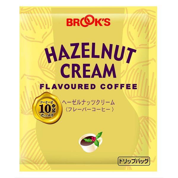 ブルックス ヘーゼルナッツクリーム 10g×20袋 ドリップバッグコーヒー フレーバーコーヒー 珈琲 BROOK'S BROOKS|lifull|04