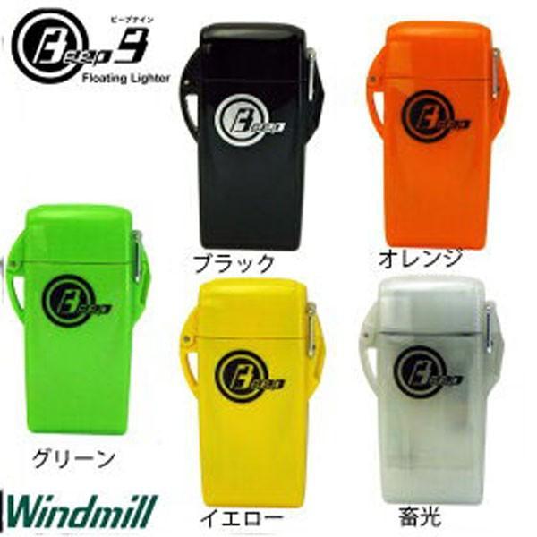 Windmill Beep9 ウインドミル ビープ9 ターボライター【ネコポス対応商品/日時指定不可】