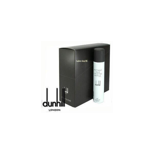 dunhill ダンヒル ガスボンベ 10本セット【送料無料】