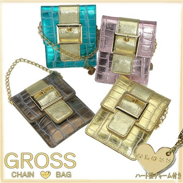 GLOSS CHAIN BAG グロス チェーンバッグ 本革 カードケース 携帯灰皿