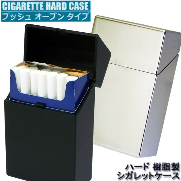 ハード 樹脂製 シガレットケース ロングサイズ(95〜100mm程度)