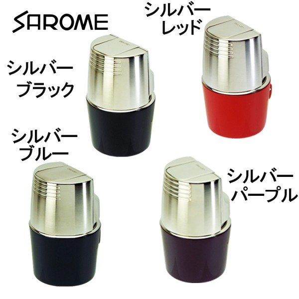 SAROME サロメ T3BM1 卓上ジェットライター【送料無料】