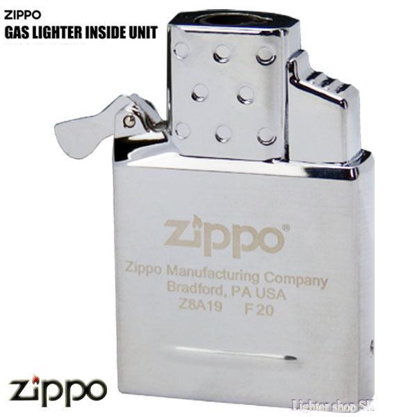 ZIPPO ジッポー ターボライター シングルトーチ(交換用インサイドユニット)【送料無料】【ネコポス対応商品/日時指定不可】