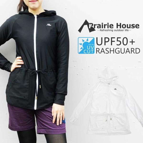 PrairieHouseUVカットパーカーレディース涼しい薄手ラッシュガードフード長袖水着ランニング無PHR901