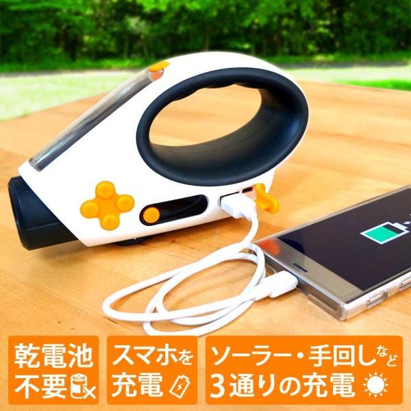 ソーラー手回しラジオ モバイルバッテリー リチウムポリマー電池 ソーラー充電 スマホ充電 発電機 充電器 LEDライト 送無 XG748