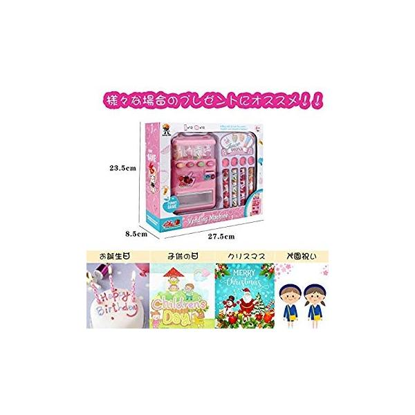 FlyCreat 自動販売機おもちゃ お店屋さん ジュースちょうだい 子供 こども おもちゃ 自販機 飲料機 飲料自動販売機 自動販売機 ふ|lightlyrow|14