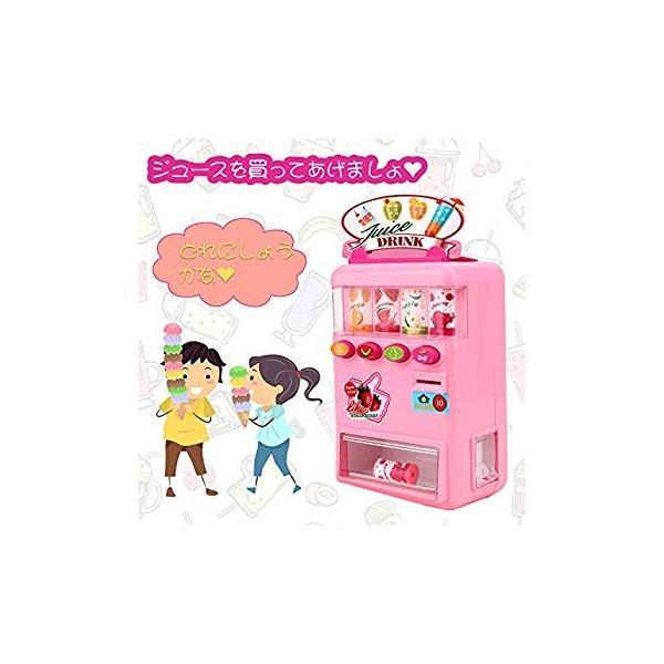 FlyCreat 自動販売機おもちゃ お店屋さん ジュースちょうだい 子供 こども おもちゃ 自販機 飲料機 飲料自動販売機 自動販売機 ふ|lightlyrow|05
