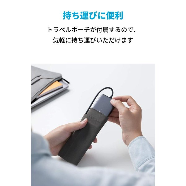 Anker PowerExpand+ 7-in-1 USB-C PD イーサネット ハブ4K対応HDMI出力ポート / 60W出力 Powe lightlyrow
