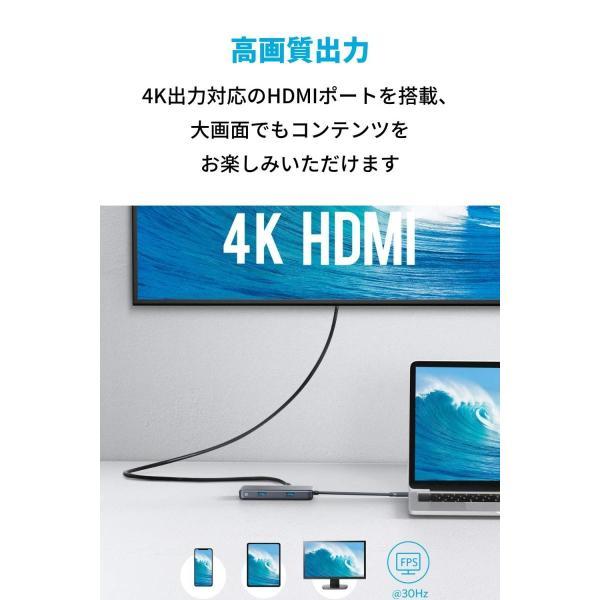 Anker PowerExpand+ 7-in-1 USB-C PD イーサネット ハブ4K対応HDMI出力ポート / 60W出力 Powe lightlyrow 04