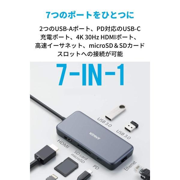 Anker PowerExpand+ 7-in-1 USB-C PD イーサネット ハブ4K対応HDMI出力ポート / 60W出力 Powe lightlyrow 08