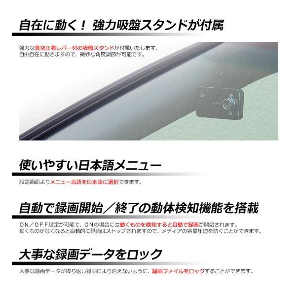 ドラレコ ドライブレコーダー 黒 超薄型 1080P フルHD 2.4インチ 液晶 FullHD lightning 04