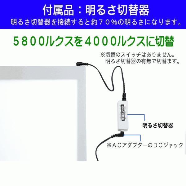 日本製「側面スイッチで誤動作防止」A3うす型  ライトボックス  高演色「保護カバー&固定式明るさ切替器&電池BOX付」NEW LEDトレーサーA3(N330A-07)