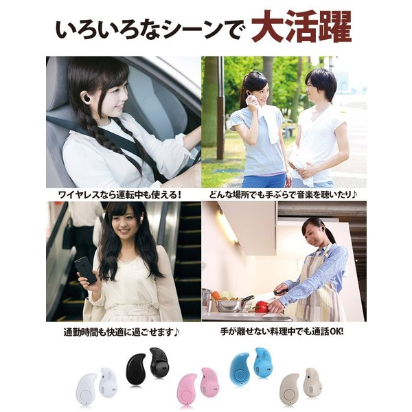 Bluetooth ワイヤレスイヤホン 片耳 ヘッドセット ミニイヤホン 通話 音楽 コードレス 充電式 lightplanet 02