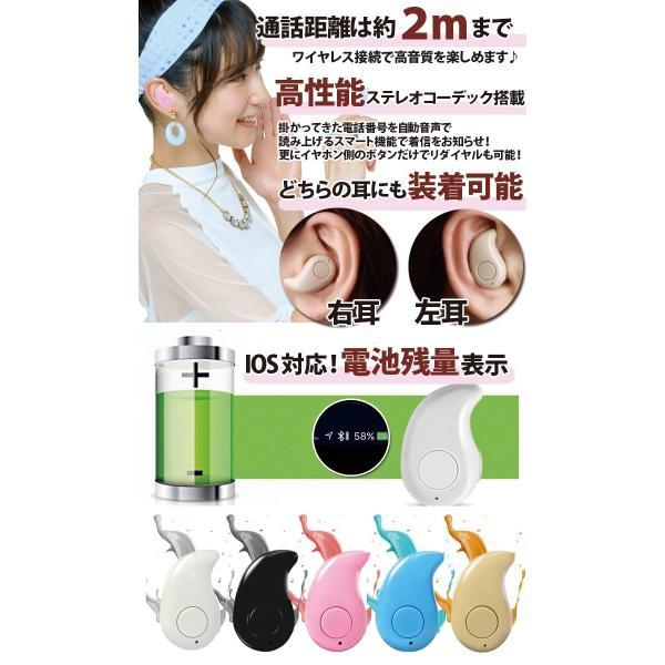 Bluetooth ワイヤレスイヤホン 片耳 ヘッドセット ミニイヤホン 通話 音楽 コードレス 充電式 lightplanet 03