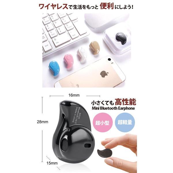 Bluetooth ワイヤレスイヤホン 片耳 ヘッドセット ミニイヤホン 通話 音楽 コードレス 充電式 lightplanet 04
