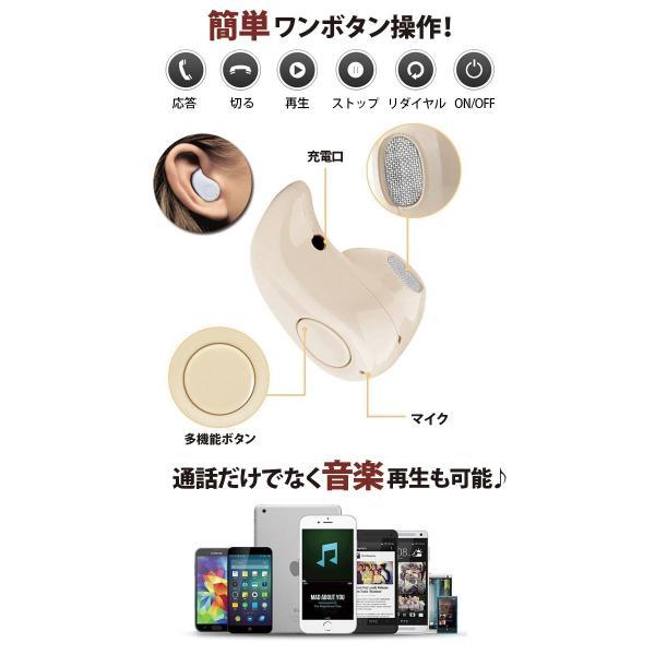 Bluetooth ワイヤレスイヤホン 片耳 ヘッドセット ミニイヤホン 通話 音楽 コードレス 充電式 lightplanet 05