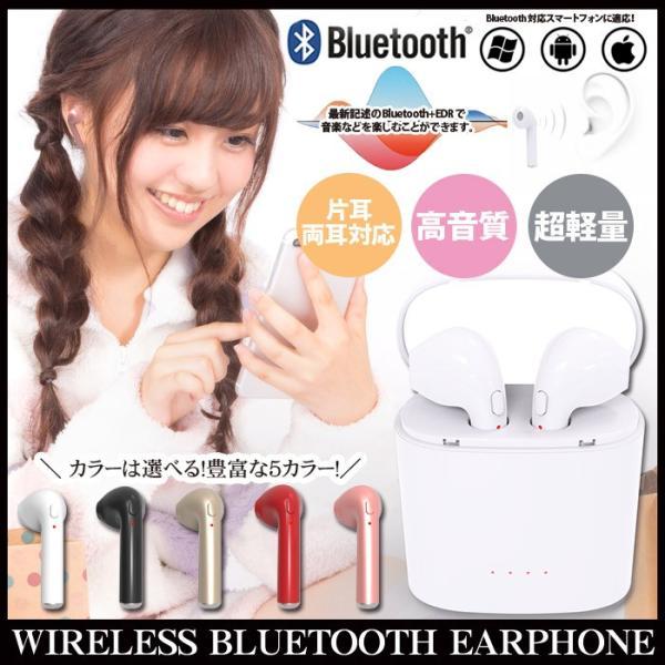 ワイヤレス Bluetooth イヤホン ポイント消化 Yahooショッピング 最安値 日本語説明書付 選べる5色 セール オープン記念|lightplanet|02