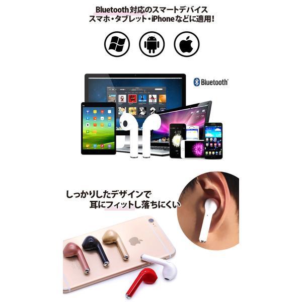 ワイヤレス Bluetooth イヤホン ポイント消化 Yahooショッピング 最安値 日本語説明書付 選べる5色 セール オープン記念|lightplanet|04