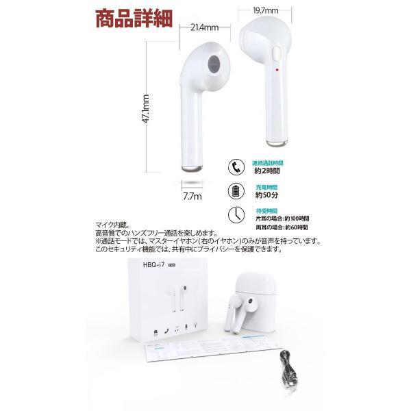 ワイヤレス Bluetooth イヤホン ポイント消化 Yahooショッピング 最安値 日本語説明書付 選べる5色 セール オープン記念|lightplanet|06