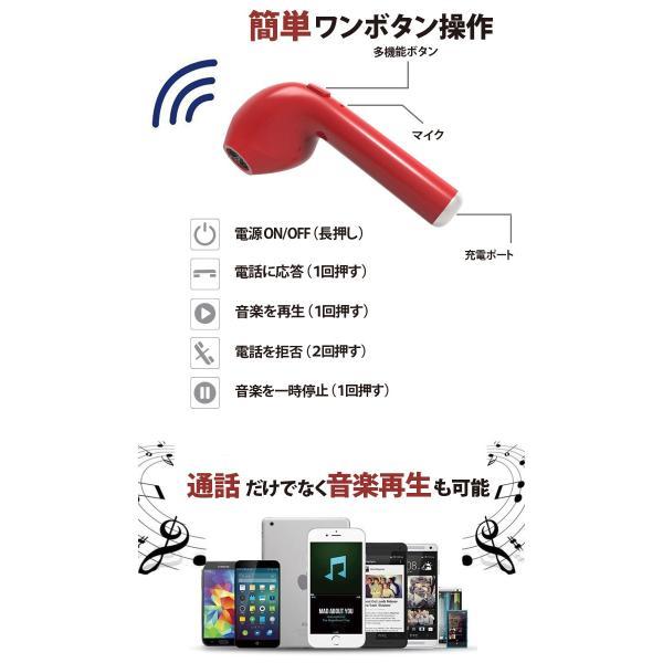 ワイヤレス Bluetooth イヤホン ポイント消化 Yahooショッピング 最安値 日本語説明書付 選べる5色 セール オープン記念|lightplanet|07