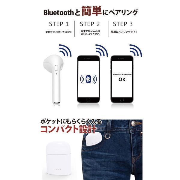 ワイヤレス Bluetooth イヤホン ポイント消化 Yahooショッピング 最安値 日本語説明書付 選べる5色 セール オープン記念|lightplanet|08
