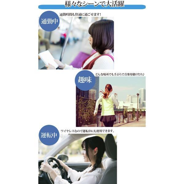 ワイヤレスイヤホン bluetooth 両耳通用 ポイント消化 マイク付き iPhone android 人気急上昇 耳かけ型 高音質 音楽|lightplanet|02