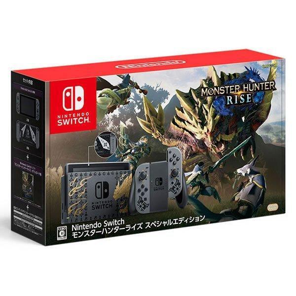 NintendoSwitchモンスターハンターライズスペシャルエディションHAD-S-KGAGLモンハン同梱版ニンテンドースイッ