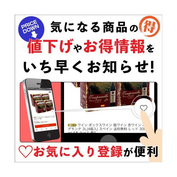 ギフト プレゼント 贈り物 焼酎 芋焼酎 全て流行の赤芋焼酎 赤武者 飲み比べ5本セット 300ml×5本 オリジナル 焼酎セット likaman 08