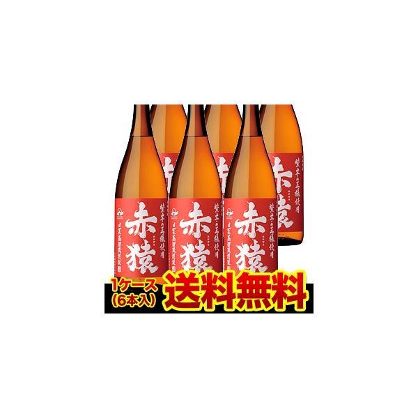 焼酎 芋焼酎 紫芋の王様使用 赤猿 紫芋焼酎芋焼酎 25度 1.8L×6本鹿児島県 小正醸造 6本販売 送料無料 1,800mL 長S