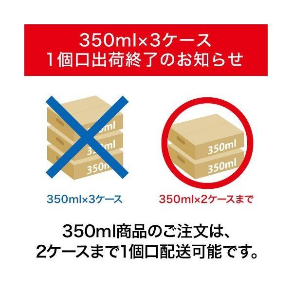 アサヒ ビール スーパードライ 350ml 24本 1ケース 24缶 国産 GLY|likaman|02