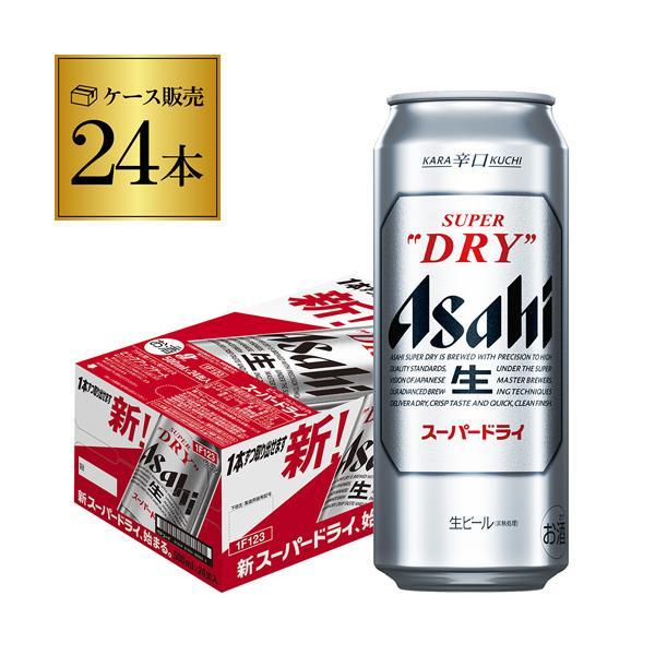 アサヒ ビール スーパードライ 500ml 缶 24本 送料無料 1ケース 24缶 国産 GLY|likaman