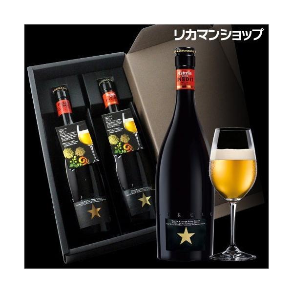 お歳暮 送料無料 包装済 イネディット ギフトセット 750ml 2本 BOX付き スペイン 輸入ビール 海外ビール 白ビール|likaman|03