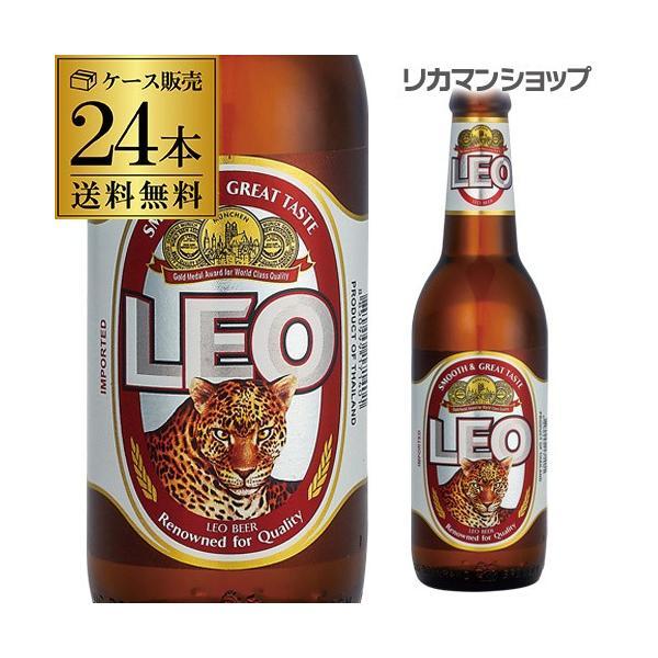 タイビール レオ ビール 330ml 瓶 24本 ケース 送料無料 輸入ビール 海外ビール Leo リオビール タイ シンハー 長S|likaman