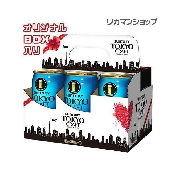 《グラス4脚付き》 サントリー 東京クラフト ペール エール 350ml 缶×12本 1ケース ビール 国産 クラフトビール TOKYO CRAFT グラス 長S|likaman|02