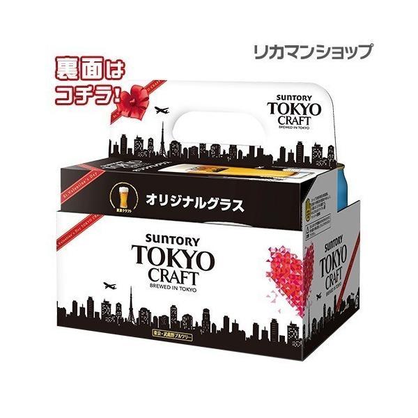 《グラス4脚付き》 サントリー 東京クラフト ペール エール 350ml 缶×12本 1ケース ビール 国産 クラフトビール TOKYO CRAFT グラス 長S|likaman|03