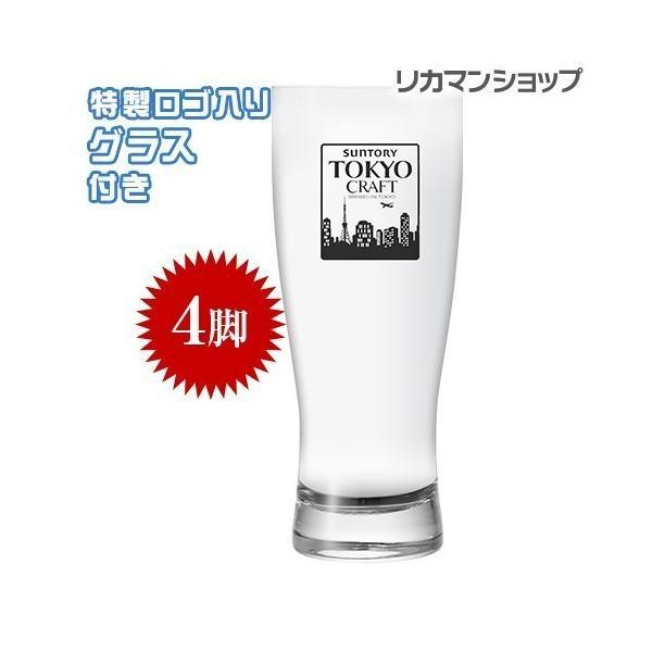 《グラス4脚付き》 サントリー 東京クラフト ペール エール 350ml 缶×12本 1ケース ビール 国産 クラフトビール TOKYO CRAFT グラス 長S|likaman|04