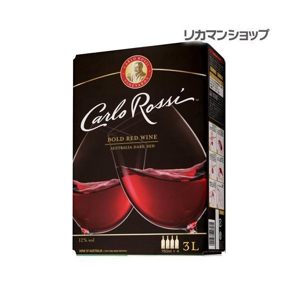 ワイン ボックスワイン 箱ワイン 赤 カルロ ロッシ ダーク バッグ イン ボックス 3L ボックスワイン BOX 750mL換算389円(税別)