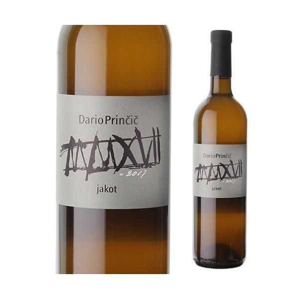 エントリー+5% 25.26限定 白ワイン ヤーコット 2017 ダリオ プリンチッチ 750mL イタリア 辛口 ギフト プレゼント オレンジワイン 長S