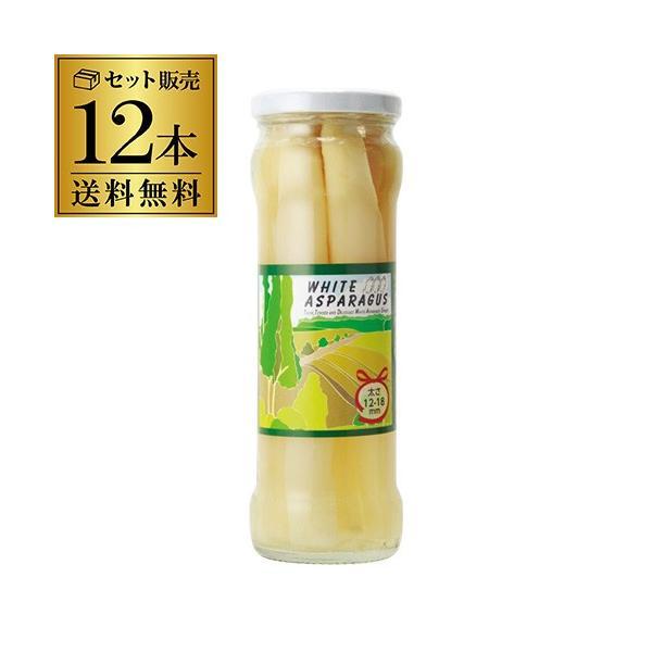ホワイト アスパラガス 345g×12本 1本あたり414円 送料無料 瓶 水煮 ペルー white asparagus 長S|likaman