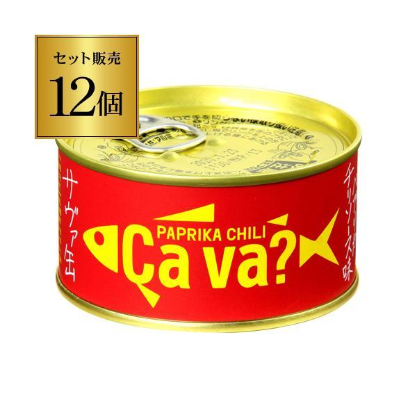 サヴァ缶 国産サバのパプリカチリ味 170g×12個 1個あたり369円(税別) 岩手県 缶切り不要 Ca va 鯖 サバ 缶詰 長S