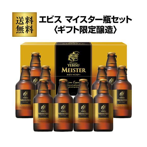 ビール ギフト 送料無料 包装済 サッポロ YWR3D ヱビス6種セット 和の芳醇・つむぎ入り(350ml×12本入)冬贈|likaman