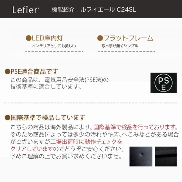 ワインセラー 家庭用 小型 24本 ルフィエール C24SL 本体カラー ブラック  新生活 楽天ランキング常連 業務用  P/B|likaman|10