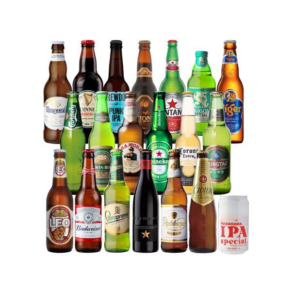 ギフト プレゼント 2019 贈り物 世界のビール飲み比べ20ヶ国 20本セット 詰め合わせ 輸入ビール ビールセット お酒 長S|likaman