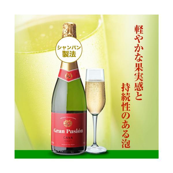 ワインセット 白 スパークリング 泡 5本+1本 合計6本 飲み比べ 詰め合わせ 送料無料 全て シャンパン製法 極上 辛口 8弾 長S|likaman|06
