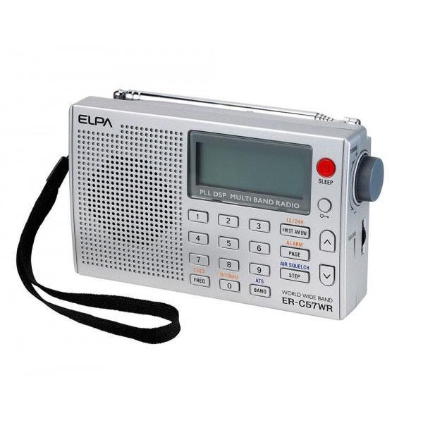 ELPA ワールドラジオ ER-C57WR 送料無料
