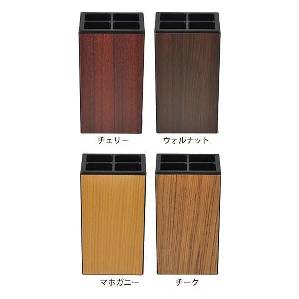 日本製 WOODY ウッディ 角型 歯ブラシスタンド 黒 送料無料