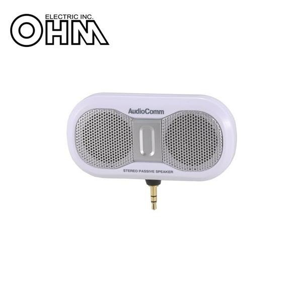 OHM AudioComm ステレオプラグインスピーカー ASP-2188K 送料無料