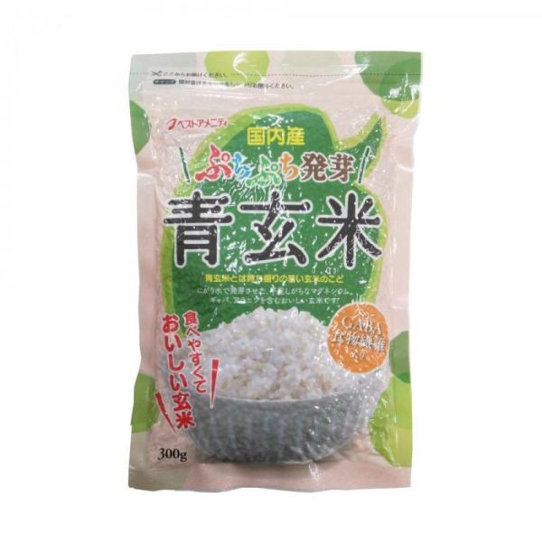 もち麦シリーズ ぷちぷち発芽青玄米 300g 10入 K10-202 送料無料  代引き不可